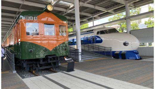 京都鉄道博物館へ・前編(SL)