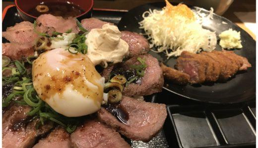 ダイエット~食事編~
